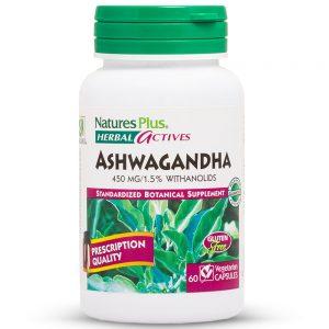 Herbal Actives АШВАГАНДА – 450mg за Умствен тонус, Памет, Успокоителни и Анти-стрес против възпаления и Болки от Natures
